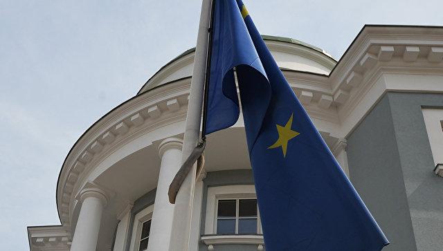 Посольство ЕС в Москве изучает содержимое присланного конверта