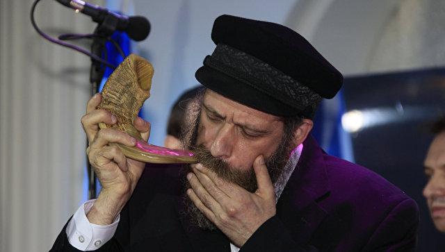 Празднование Еврейского Нового года (Рош Ха-Шана) Российским еврейским конгрессом