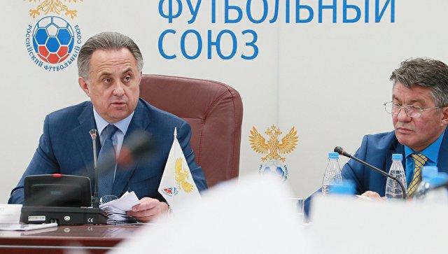 ВРФС объявили дату назначения нового тренера сборной РФ пофутболу