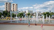 Города России. Иваново. Архивное фото