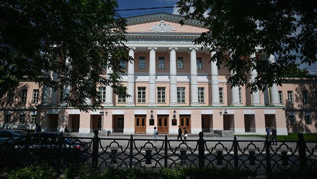 Справку из банка Страстной бульвар документы для кредита в москве Сеченовский переулок