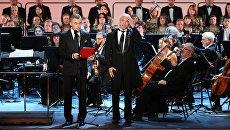 Благотворительный концерт Дмитрий Хворостовский и друзья - детям