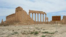 Храм Бэла в исторической части Пальмиры.Архивное фото