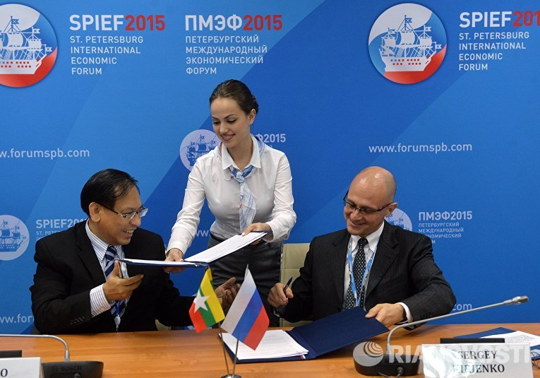 Церемония подписания соглашения между Росатом и министерством науки и технологий Республики Союз Мьянма
