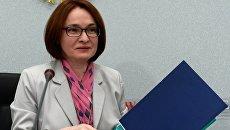 Председатель Банка России Эльвира Набиуллина во время пресс-конференции. Архивное фото