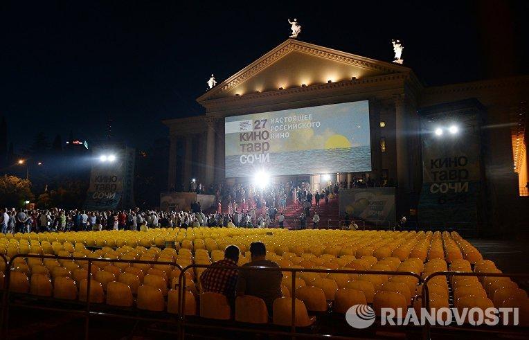 Церемония закрытия 27-го Открытого Российского кинофестиваля Кинотавр