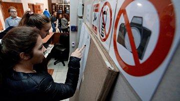 Ученики ищут свои фамилии в списках перед началом единого государственного экзамена в Гимназии №1 Владивостока. 16 июня 2016
