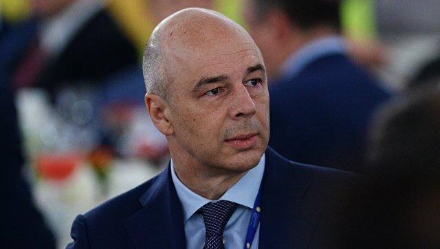 Силуанов встретится сминистром финансов Украины вВашингтоне