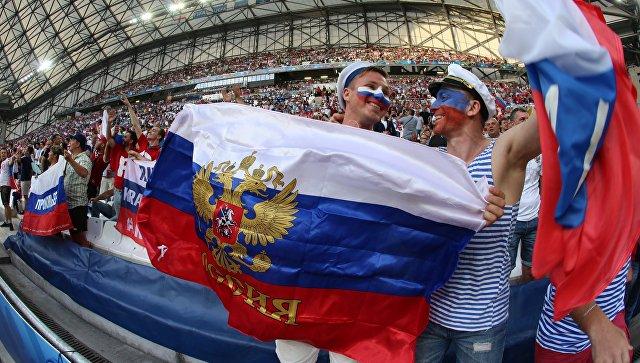 Российские болельщики перед началом матча чемпионата Европы по футболу - 2016. Архивное фото