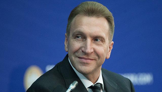 Владимир Путин призвал продолжить диверсификацию экономики моногородов