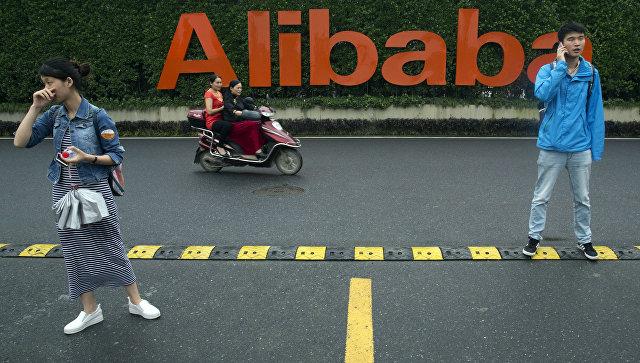 Alibaba займется вРФ микрокредитованием