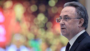 Министр спорта РФ, президент Российского футбольного союза Виталий Мутко. Архивное фото