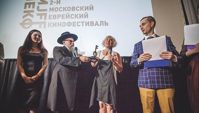 Церемония награждения лауреатов Московского еврейского кинофестваля