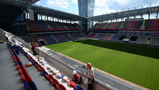 Строительство стадиона ЦСКА в Москве завершено