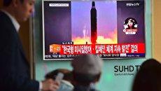 Телевизионный экран, транслирующий новости о последнем испытании ракет Мусудан в Северной Корее, 23 июня 2016