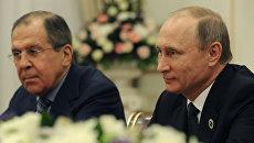 Президент РФ Владимир Путин и министр иностранных дел РФ Сергей Лавров. Архивное фото