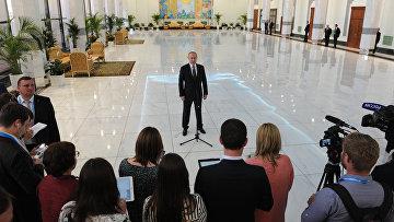 Президент РФ Владимир Путин отвечает на вопросы журналистов по итогам юбилейного, XV, саммита ШОС в Ташкенте