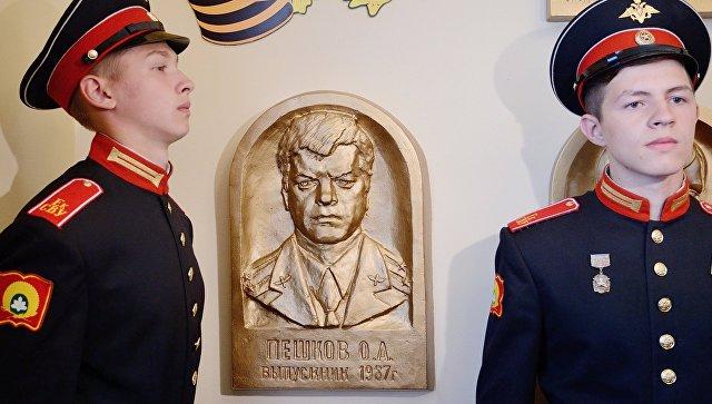 Памятный барельеф Герою России Олегу Пешкову, погибшему в Сирии. Архивное фото