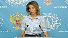 Захарова раскритиковала статью WP о притеснении американских дипломатов