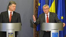 Президент Украины Петр Порошенко и глава Еврокомиссии Жан-Клод Юнкер. Архивное фото.