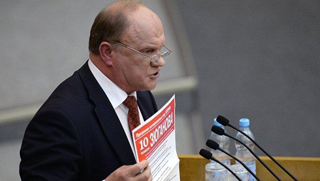 Руководитель фракции Политической партии Коммунистическая партия Российской Федерации (КПРФ) Геннадий Зюганов. Архивное фото