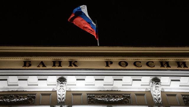 «Дыра» вкапитале банка «Екатерининский» составила 1,4 млрд руб.