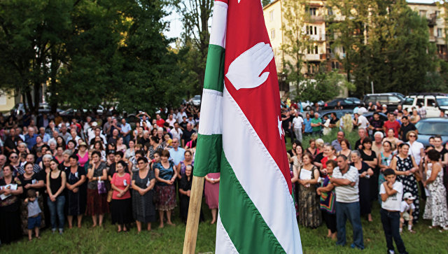 Флаг Абхазии. Архивное фото
