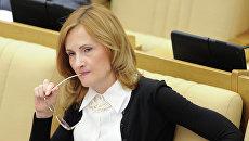 Председатель комитета Государственной Думы РФ по безопасности и противодействию коррупции Ирина Яровая. Архивное фото