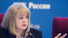 Председатель Центральной избирательной комиссии (ЦИК) России Элла Памфилова. Архивное фото