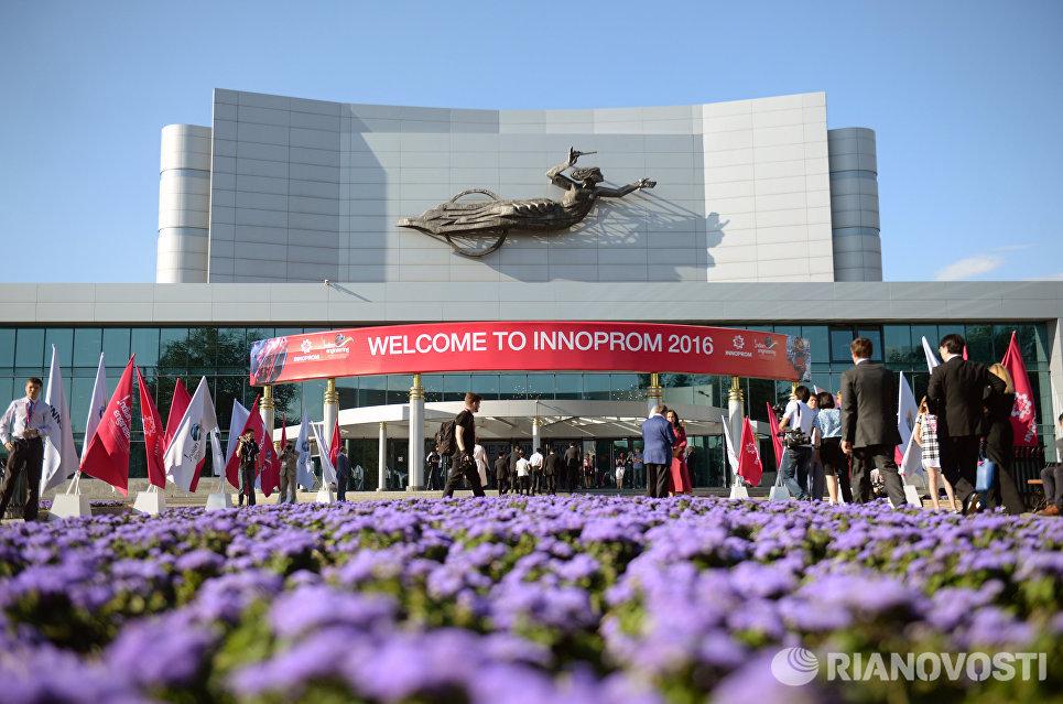 Торжественное открытие ИННОПРОМ-2016 в ККТ Космос в Екатеринбурге