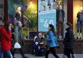 Жители Киева в центральной части города