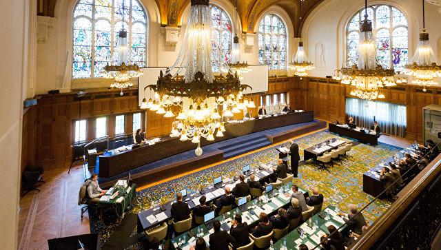 Заседание Третейского суда в Гааге по вопросу Южно-Китайского моря
