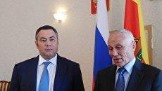 Тверская область и Белоруссия будут сотрудничать в сфере туризма и торговли