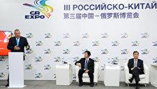 Дмитрий Рогозин на выставке Иннопром-2016. 13 июля 2016
