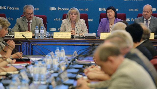 Заседание Центральной избирательной комиссии. Архивное фото