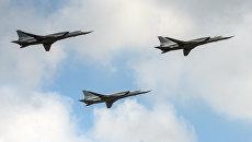 Стратегические российские бомбардировщики. Архивное фото