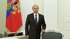 Обращение Путина к Олланду и народу Франции в связи с терактом в Ницце