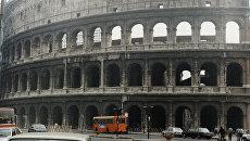 Колизей. Рим. Архивное фото