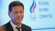 Александр Жуков общается с журналистами после заседания Исполкома Олимпийского комитета России в Москве