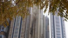Пожар в небоскребе Sulafa Tower в популярном районе Дубая Dubai Marina