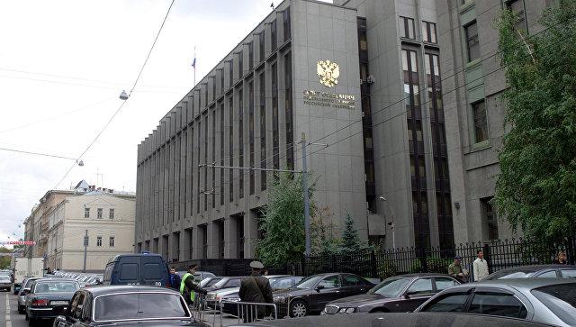 Здание Совета Федерации РФ