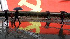 Флаг Коммунистической партии Китая на площади Тяньаньмэнь в Пекина, КНР. Архивное фото
