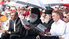 Первый Свято-Владимирский Валаамский фестиваль православного пения Просветитель