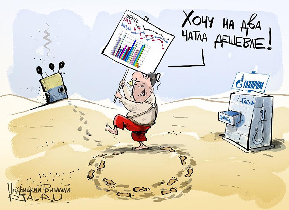 """""""Нафтогаз"""" отказался выплачивать """"Газпрому"""" $5,3 миллиарда до решения суда"""