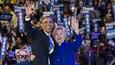 Президент США Барак Обама и кандидат в президенты Хиллари Клинтон . Архивное фото