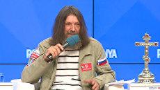 Путешественник Конюхов рассказал о деталях кругосветки на воздушном шаре