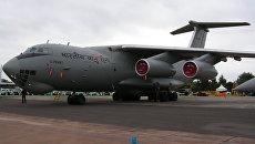 Самолет ВВС Индии Ил-78МКИ
