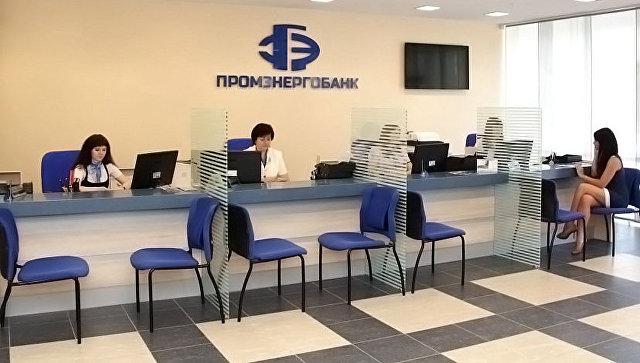 АСВ: Выплаты вкладчикам «Констанс-Банка» и«Промэнергобанка» начнутся не позже 19августа