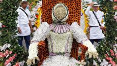 Ежегодный парад цветов Silleteros в Медельине
