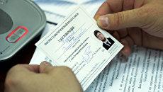 Удостоверение кандидата на должность главы Чеченской Республики Рамзана Кадырова, выданное избирательной комиссией Чеченской Республики. Архивное фото